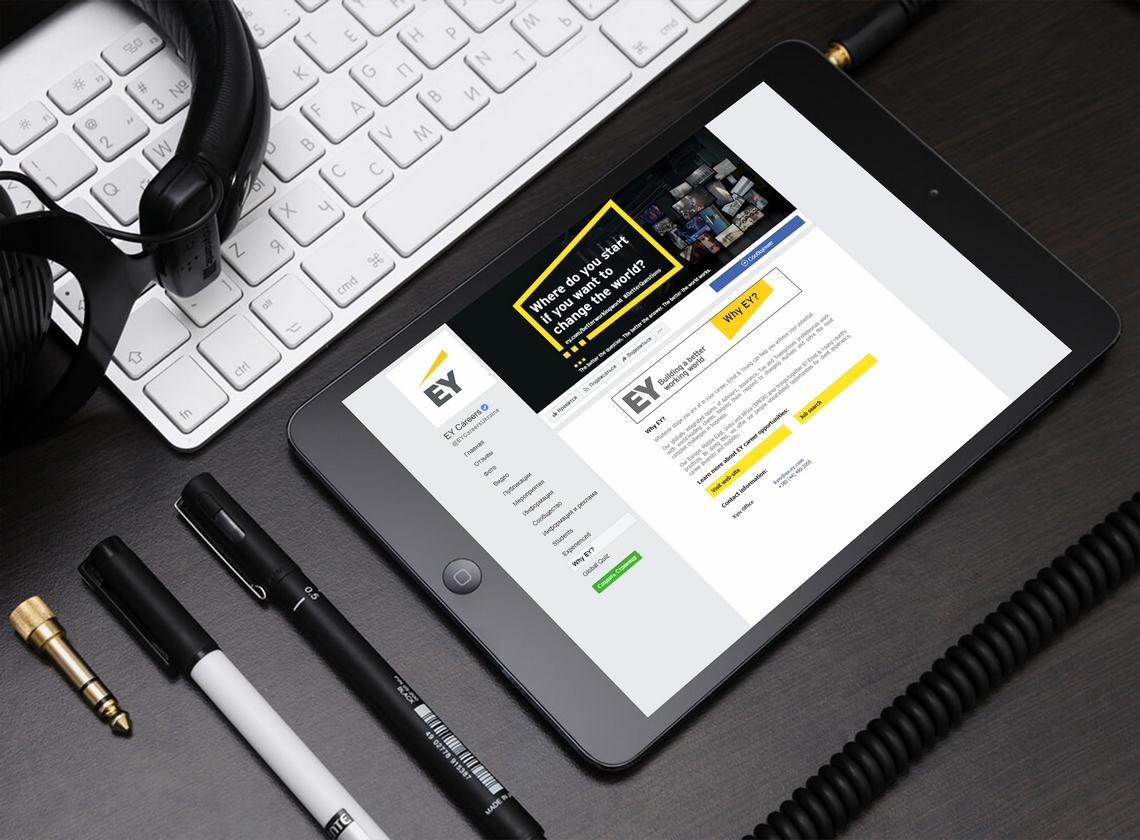EY Careers Ukraine made by Mákoro